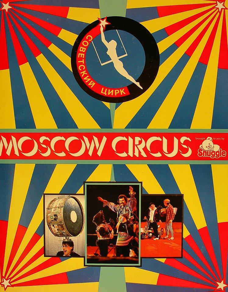 Moscow Circus Program