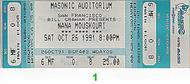 Nana Mouskouri 1990s Ticket