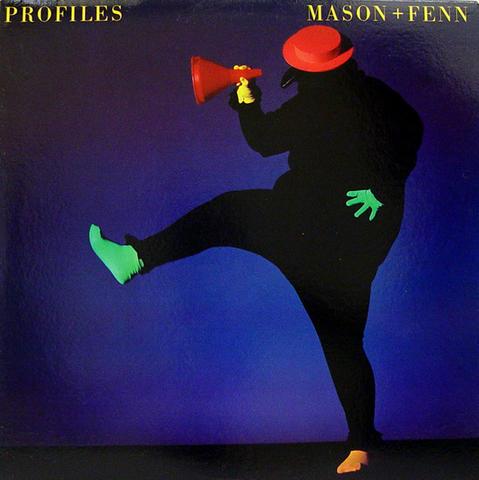 Nick Mason Vinyl (Used)