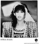 Ofra Haza Promo Print
