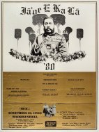 Olomana Poster