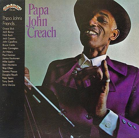 Papa John Creach Vinyl (Used)