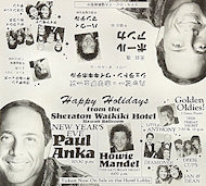 Paul Anka Handbill