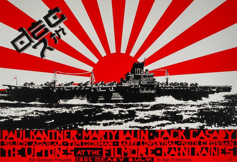 Paul Kantner Poster