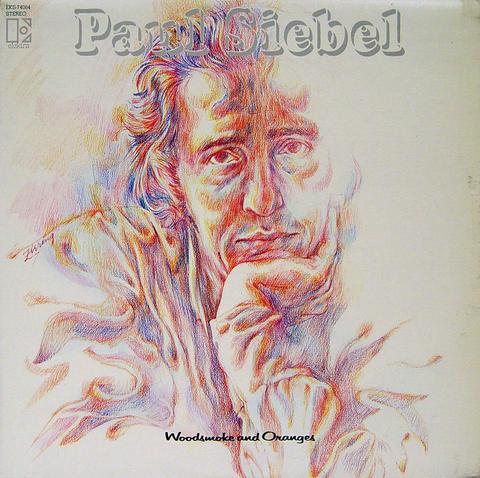 Paul Siebel Vinyl (Used)
