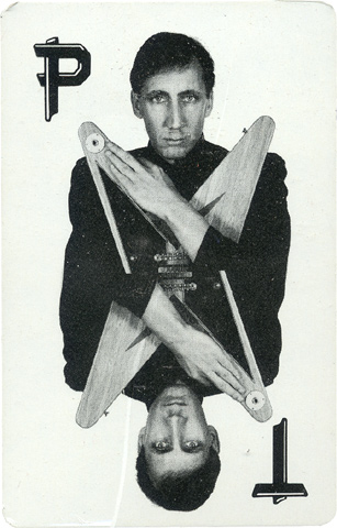 Pete Townshend Playing Cards
