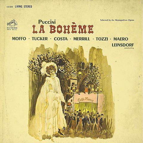 Puccini La Boheme Vinyl (Used)