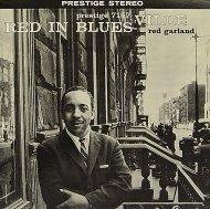 Red Garland Vinyl (Used)