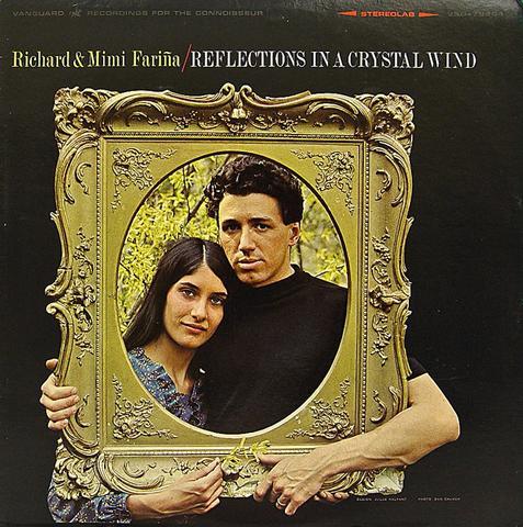 Richard Farina Vinyl (Used)