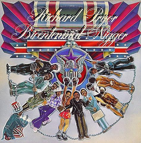 Richard Pryor Vinyl (Used)