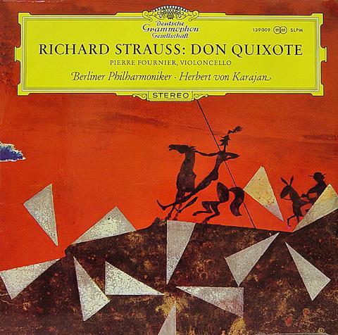 Richard Strauss Vinyl (Used)