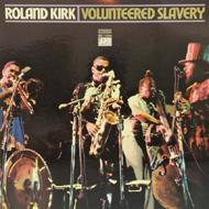 Roland Kirk Vinyl (Used)