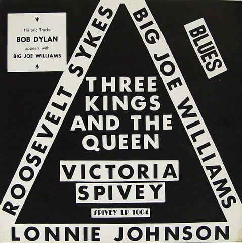 "Roosevelt Skyes Vinyl 12"" (Used)"