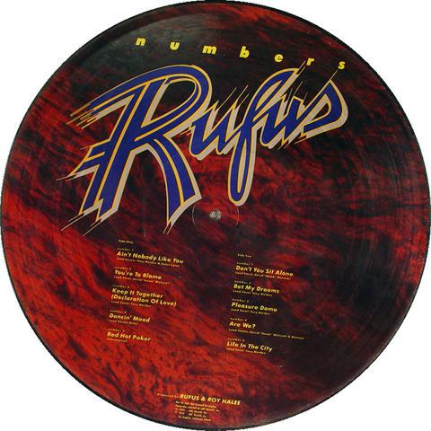"Rufus Vinyl 12"" (New)"