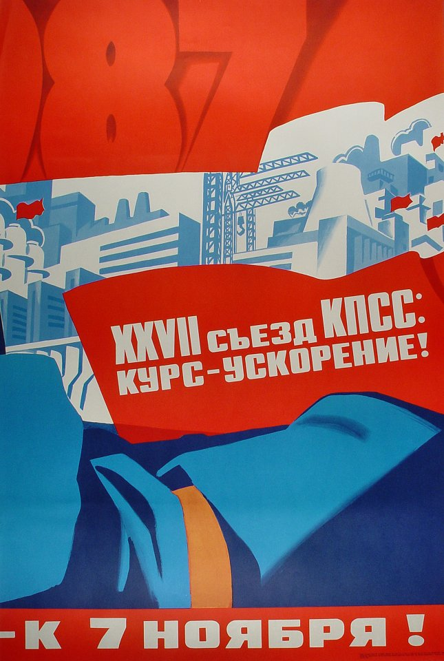 Russian Poster Series Poster