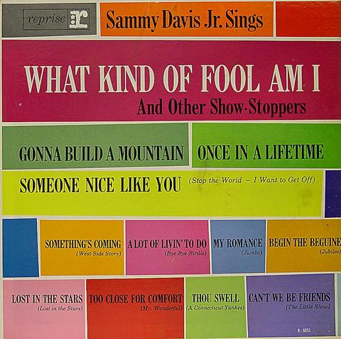 Sammy Davis Jr. Vinyl (Used)
