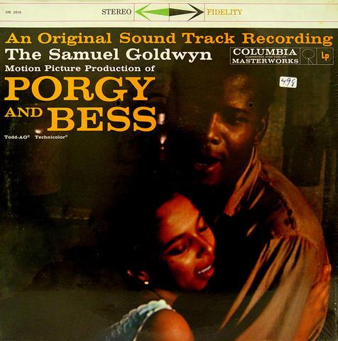 Samuel Goldwyn Vinyl (Used)