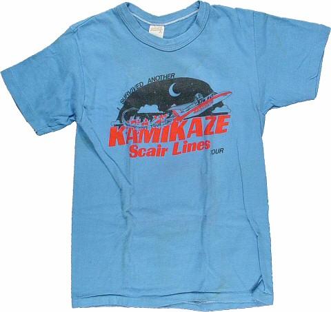 Santana Men's Vintage T-Shirt