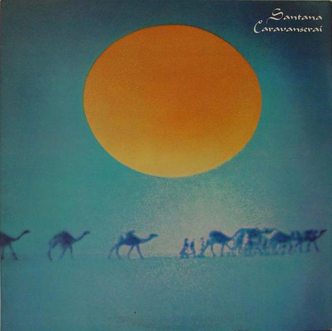 Santana Vinyl (Used)