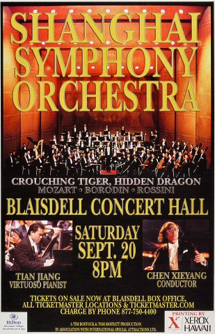 Shanghai Symphony OrchestraPoster