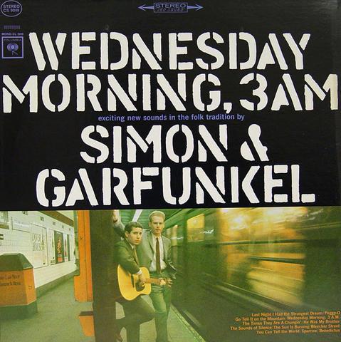 "Simon & Garfunkel Vinyl 12"" (Used)"