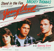 """Stand In The Fire Vinyl 7"""" (Used)"""