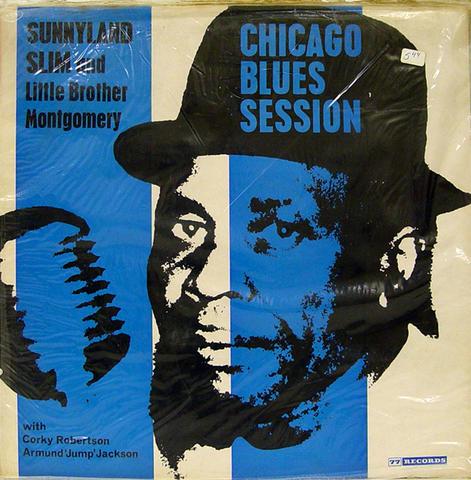 Sunnyland Slim Vinyl (New)