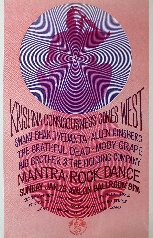 Swami BhaktivedantaPoster