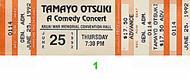 Tamayo Otsuki 1990s Ticket