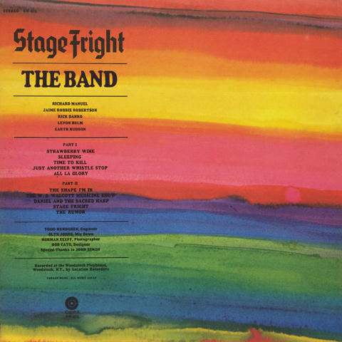 """The Band Vinyl 12"""" (Used)"""