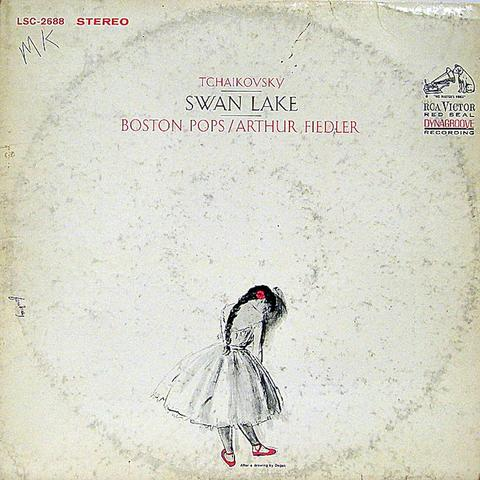 The Boston Pops Esplanade Orchestra Vinyl (Used)
