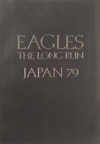 The Eagles Program