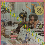 The Meters Vinyl (New)