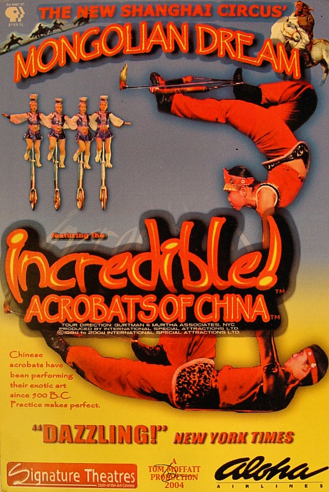 The New Shanghai Circus' Mongolian Dream, Hawaiian Islands Tour 2004 Postcard