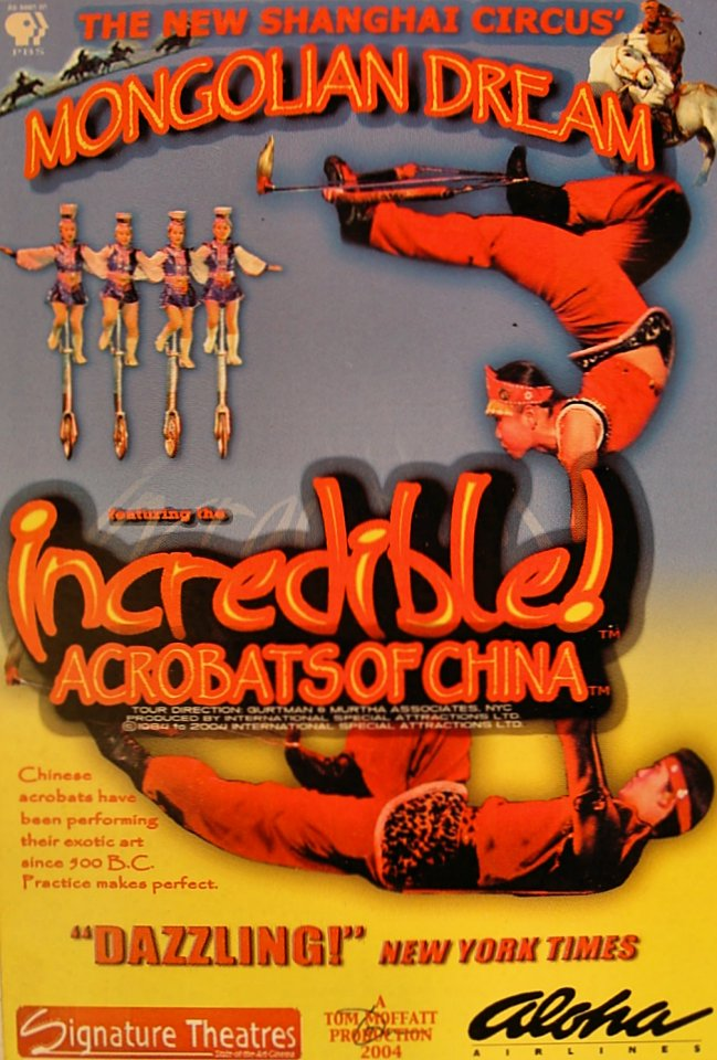 The New Shanghai Circus' Mongolian Dream Postcard