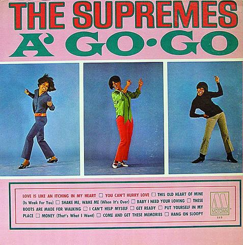 The Supremes Vinyl (Used)