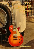 The Vintage Guitar Book
