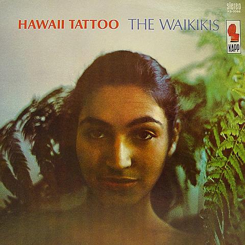 The Waikikis Vinyl (Used)