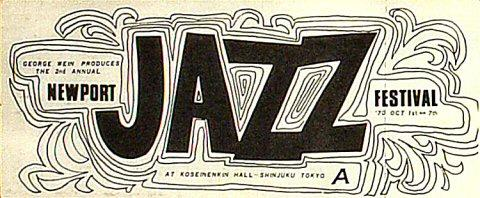 Woody Herman Handbill