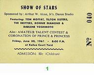 Tom Moffatt 1960s Ticket