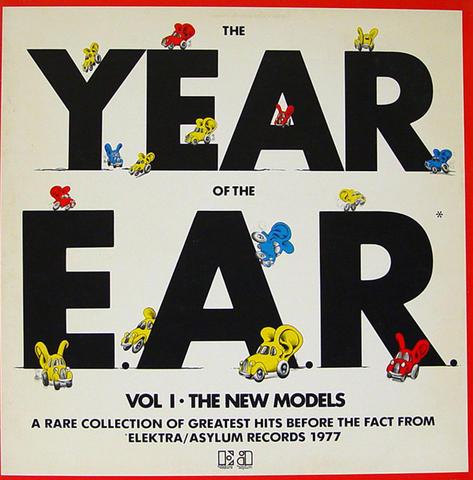 Tom Waits Vinyl (Used)