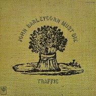 Traffic Vinyl (Used)