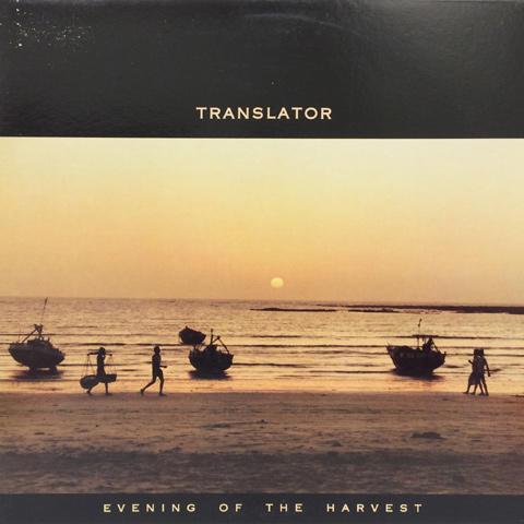 Translator Vinyl (Used)