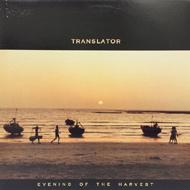 Translator Vinyl