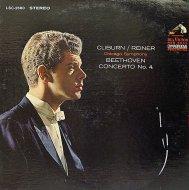 Van Cliburn Vinyl (Used)