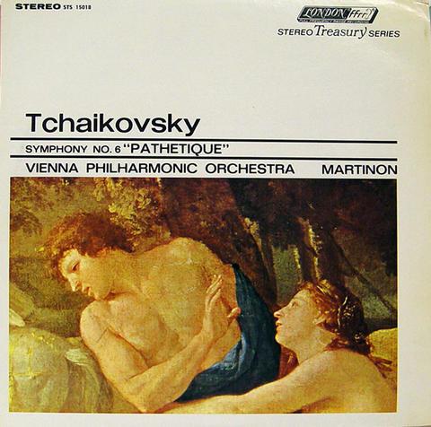 Vienna Philharmonic Orchestra Vinyl (New)