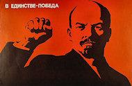 Vladimir Ilyich Lenin Poster