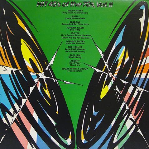 Wild Cherry Vinyl (Used)