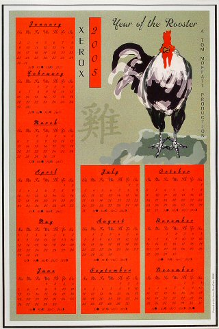 Year of the Rooster Poster