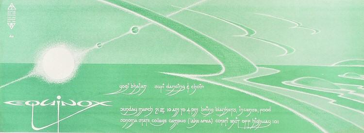 Yogi Bhajan Poster